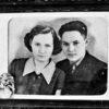 60 лет любви и счастья