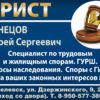 Город Киселевск и Киселевский городской округ – в чем разница?