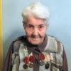 Гертруда Федоренко отдала любимой шахте 19 лет и 7 месяцев