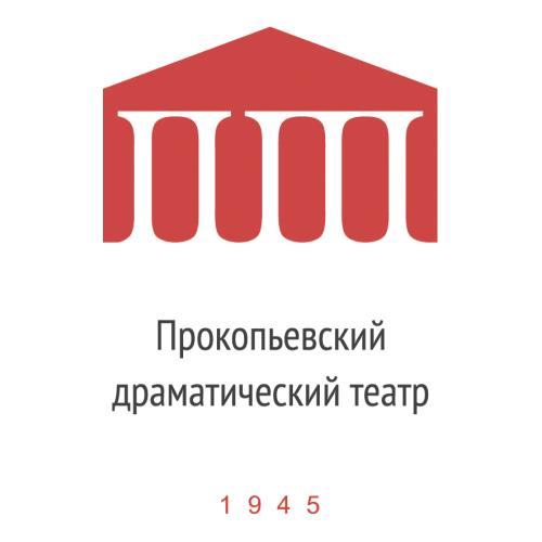 Драмтеатр Прокопьевска