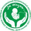 Защита будущего малыша, милосердие к матери