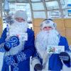 Деды Морозы приблизили праздник