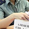 Протокол об административном наказании «помог» быстро найти работу