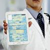 Преимущества электронных больничных листов для работодателя
