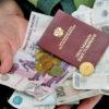 С 1 января страховые пенсии неработающих пенсионеров увеличиваются на 3,7%