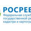 Реализация реформы контрольной и надзорной деятельности
