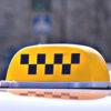 Операция «Нелегальное такси»