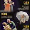 Гастроли в Новокузнецком драмтеатре!
