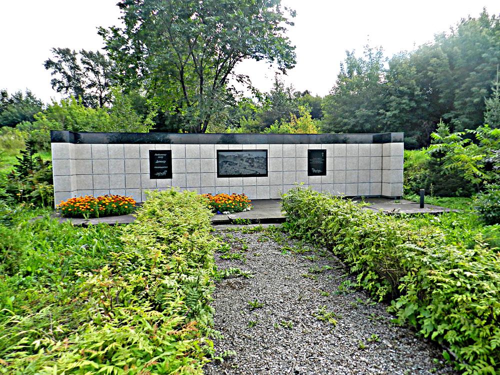 Памятник Денису