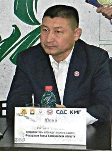 Юрий Арбачаков