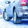 ГИБДД рекомендует водителям отказаться от дальних поездок