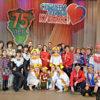 Обмен концертами к 75-летию области