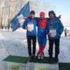 Лыжный уик-энд