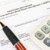 Кто из граждан обязан представить декларацию о доходах за 2017 год