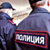 Требуются кадры в полицию и объявляется набор в вузы системы МВД