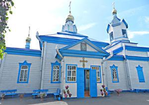 Храм Петра и Павла