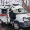 Сводка ДТП с 7 по 14 марта 2018 г.