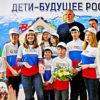 Завершилась акция «Здоровая нация — здоровая Россия»