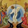 Торжество жизни — светлое Христово Воскресение
