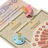 Первые ежемесячные выплаты из материнского капитала в Кузбассе