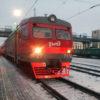 Изменение расписания электропоезда Новокузнецк – Артышта-2