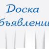 Продам 2-комн. кв. в Прокопьевске