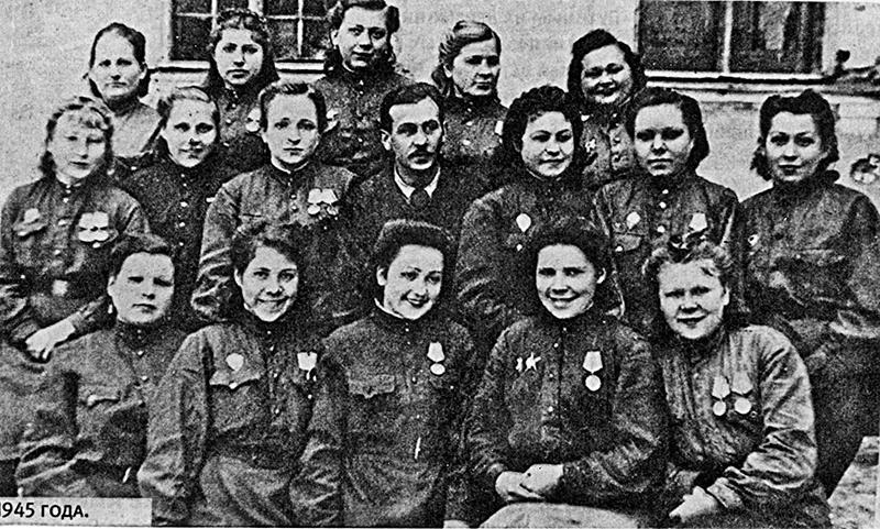 Фото историческое 1945