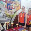 Фонд «СУЭК-РЕГИОНАМ» поддержал турнир «Весенняя капель»