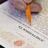 Обязательно ли оформлять доверенность у нотариуса?