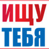 Валентина Ивановна Качалкова, откликнитесь!