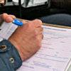 Административные правонарушения, не находящиеся в компетенции полиции