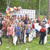 ТАЛТЭК подарил «Путь к мечте» для воспитанников детских домов Киселевска