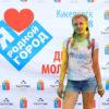 Лето цвета холи! День молодежи в Киселевске