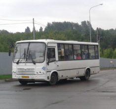 Красный Брод - Электропром