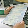 Когда бывший работодатель должен оплатить больничный?