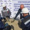 ТАЛТЭК закладывает капсулу времени в честь строительства нового дома в Киселевске