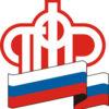 После реорганизации клиентская служба останется в Киселевске