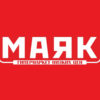 Гипермаркет низких цен «Маяк» приглашает киселевчан!