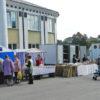 27 сентября — ярмарка в Киселевске