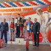 Триумфальное выступление кузбасских тяжелоатлетов