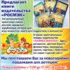 «КиселевскКнига» — новое поступление!