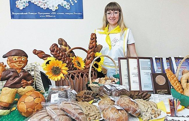 Новосафоновский хлебозавод