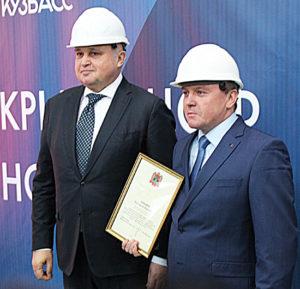 Сергей Цивилев и Дмитрий Бендин