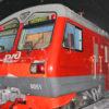 Расписание туристического поезда «Шерегеш-экспресс» от ст. Прокопьевск