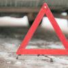 Киселевск: статистика дорожных происшествий за 11 месяцев 2018 г.