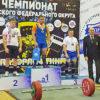 Золотую медаль завоевал Валерий Туктаров