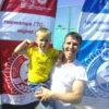Зимний фестиваль ВФСК ГТО, акция «Отцовский патруль»