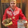 Чемпионат Кемеровской области по пауэрлифтингу