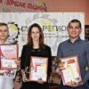 Фонд «СУЭК-РЕГИОНАМ» поддержал проведение праздника «Спортсмен года» в Киселевске