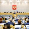 Государственная Дума единогласно приняла в первом чтении законопроект о расширении получателей пайкового угля для пенсионеров-шахтеров